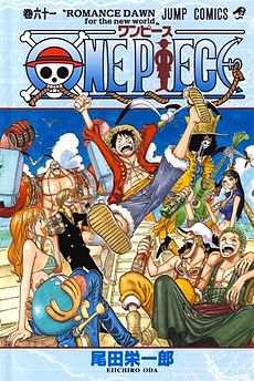 how-to-learn-japanese-by-reading-one-piece-manga-review