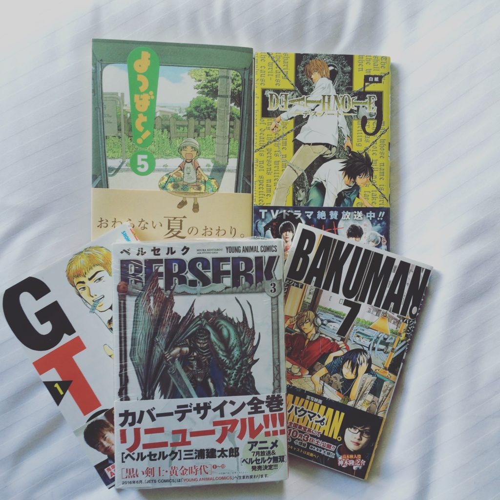 is-reading-manga-a-good-way-to-improve-your-japanese