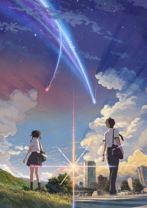 How Shinkai Makoto Creates A Sense Of Love And Loss Benjamin Mcevoy
